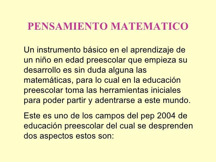 Pensamiento matemàtico