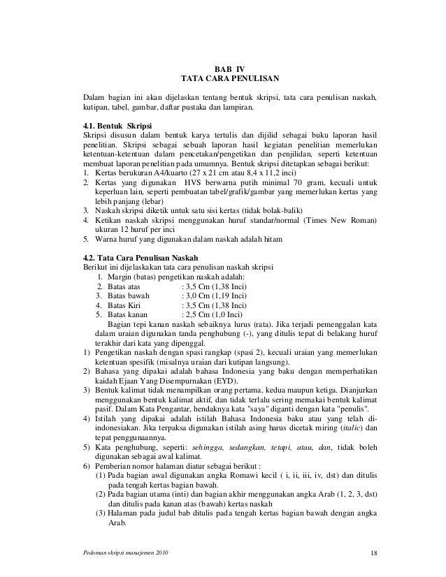 ★教育学硕士论文选题-毕业论文范文网