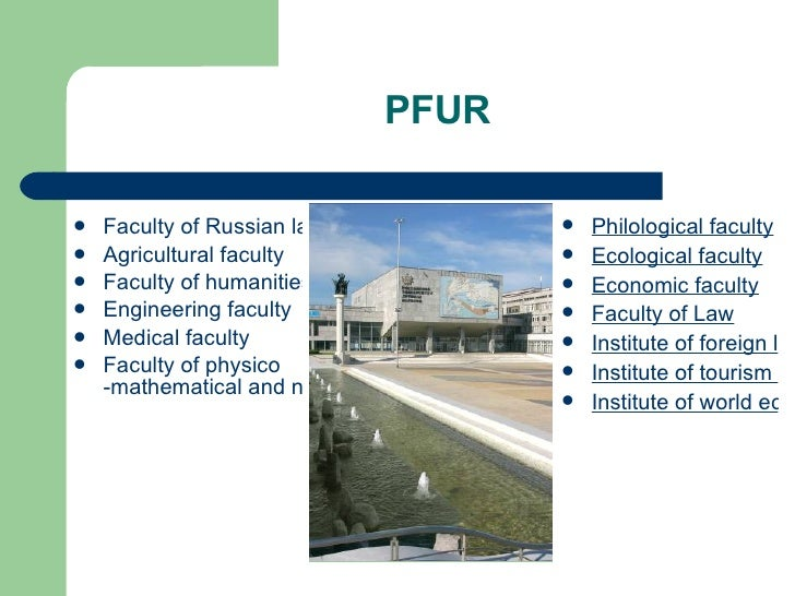 PFUR <ul><li>Faculty of Russian language and educational disciplines </li></ul><ul><li>Agricultural faculty </li></ul><ul>...