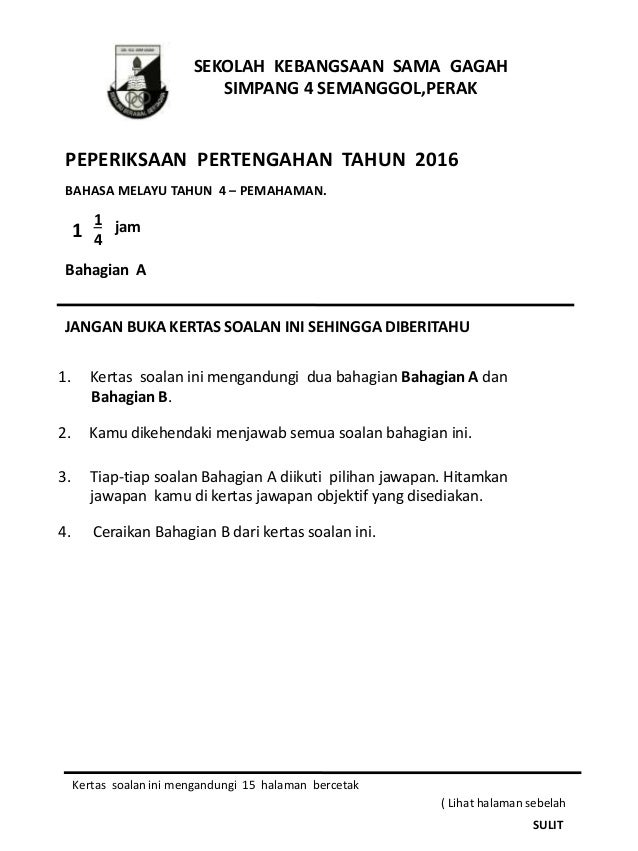 Soalan Ujian Bahasa Melayu Tahun 4 Sjkc Viral Blog M