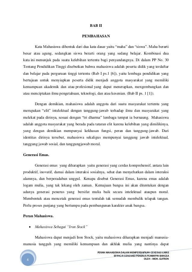 sir francis bacon essays in urdu