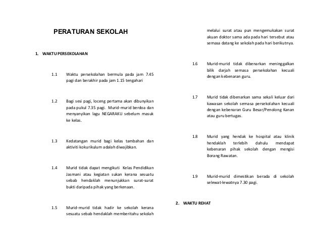 Peraturan sekolah