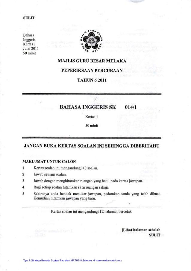 Percubaan upsr (melaka)  bahasa inggeris upsr 2011+skema