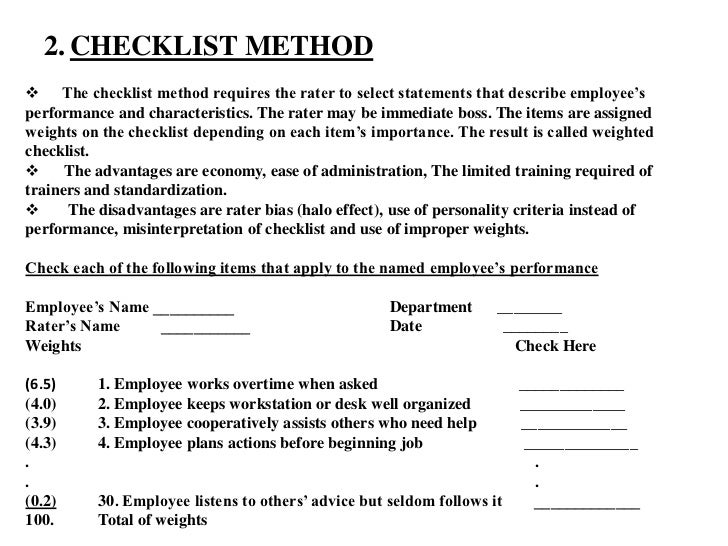 Two Way Method for Performance Appraisal