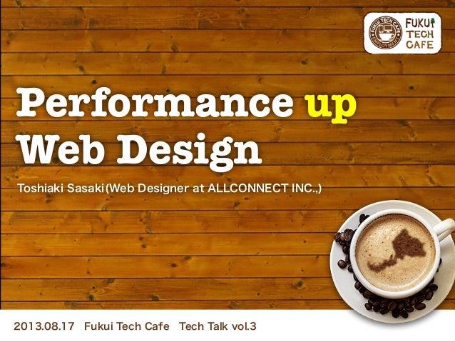 Toshiaki Sasaki(Web Designer at ALLCONNECT INC.,) 2013.08.17Fukui Tech CafeTech Talk vol.3 Performance up Web Design