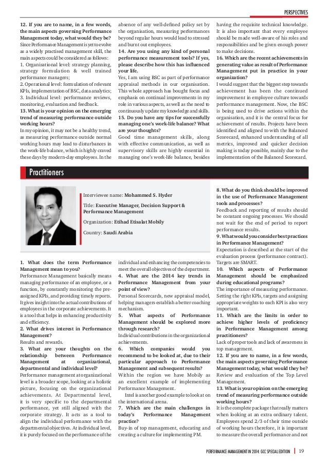 performance management 7 essay Understand how to build an effective approach to performance management, including the tools that can support it.