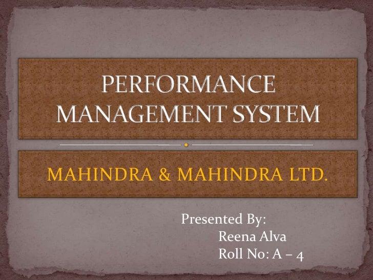 essay on performance management system