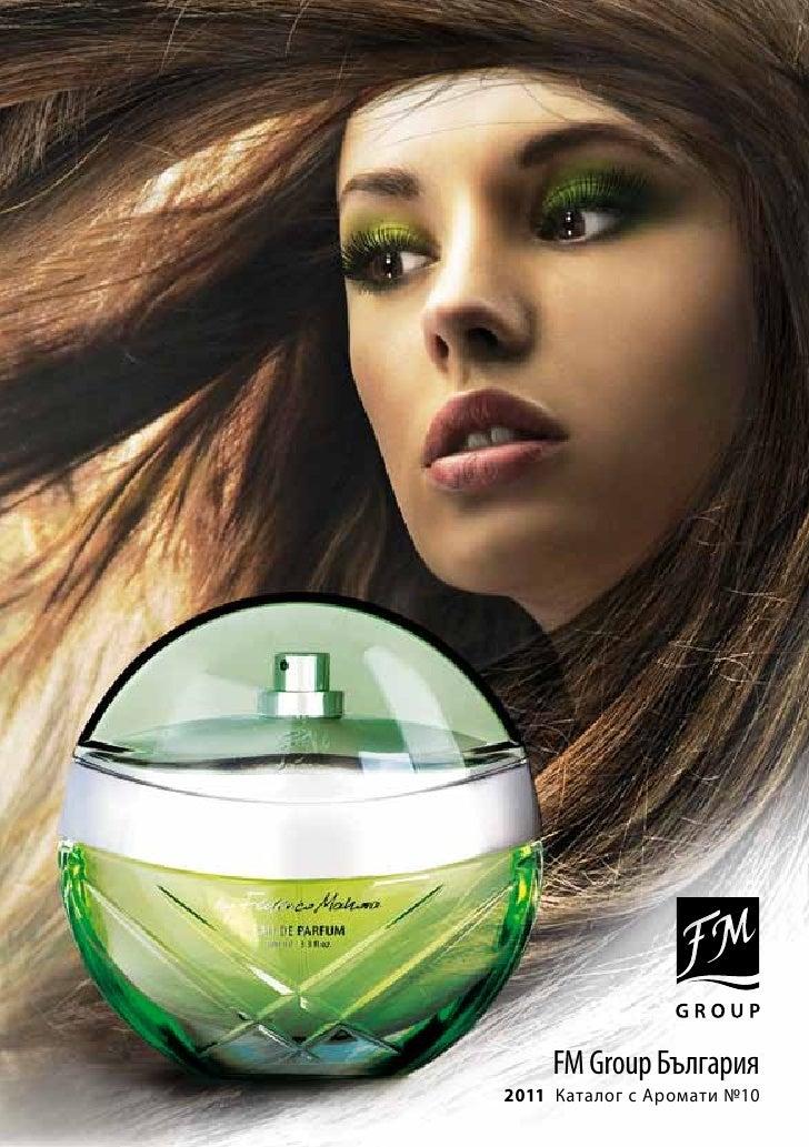 Perfumy fm katalog_2011_flat_bulgaria_ver4_1_