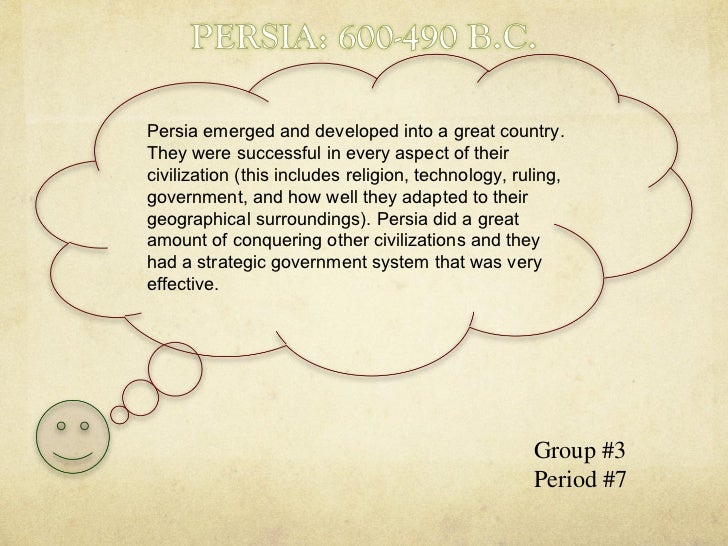Persia emerged and developed into a great country. They were successful in every aspect of their civilization (this includ...