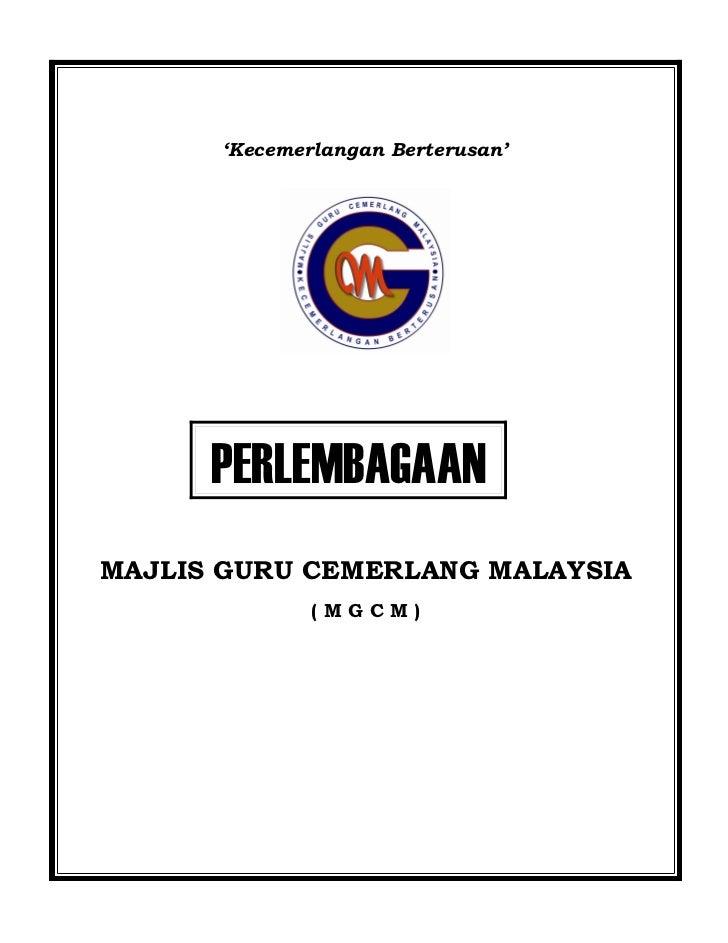 Perlembagaan mgcm (new ogos 2004)