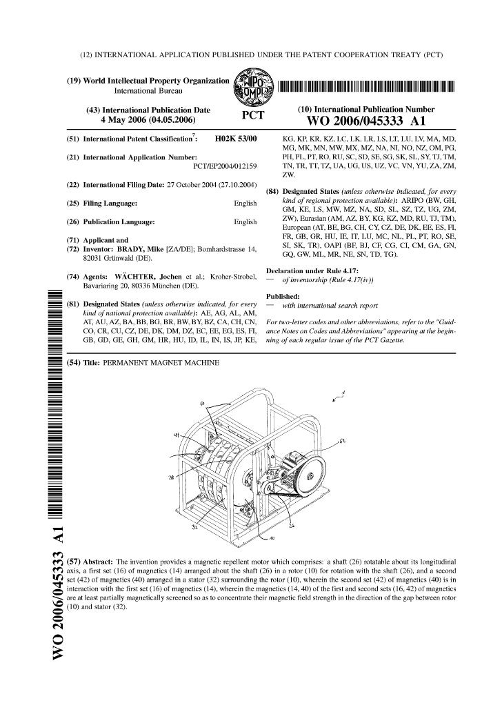 (12) INTERNATIONAL APPLICATION PUBLISHED UNDER THE PATENT COOPERATION TREATY (PCT)