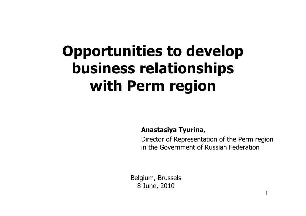 innoperm Perm opportunities 2010