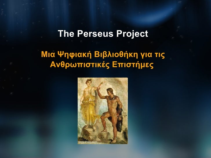 perseus essay question Ap english literature and composition  this question counts as one-third of the total essay section score)  the perseus books group.