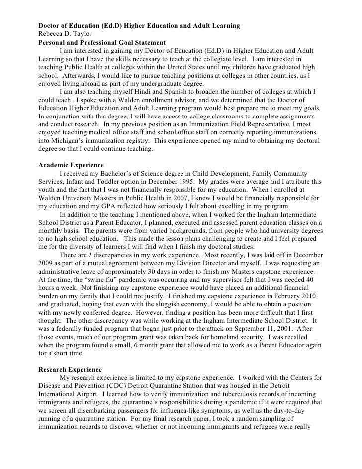 college essay example personal statement