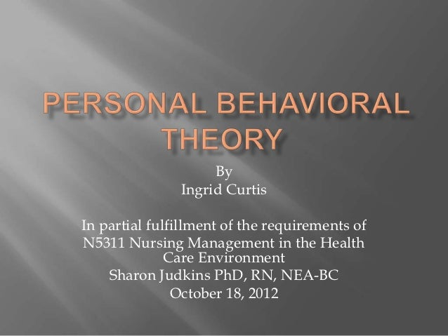 Personal behavioral theory