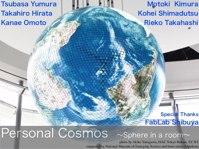 Personal Cosmos #personalcosmos @spaceapps