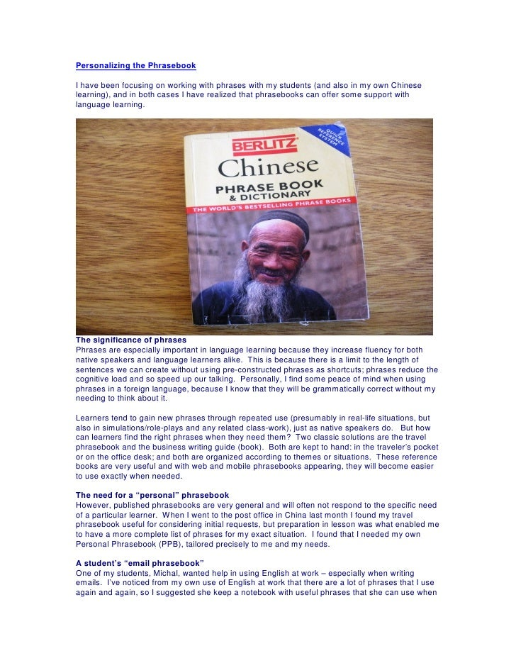 Personalizing the Phrasebook  I have been focusing on working with phrases with my students (and also in my own Chinese le...