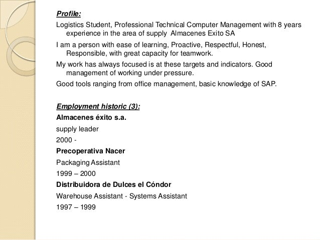 Your CV  Writing the  Personal Profile  section  with example     YouTube