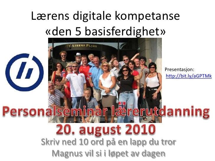 IKT Personalseminar lu 2010