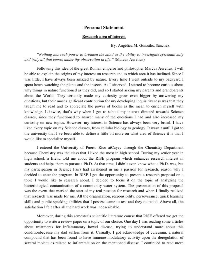 Do you need an abstract for a reflective essay