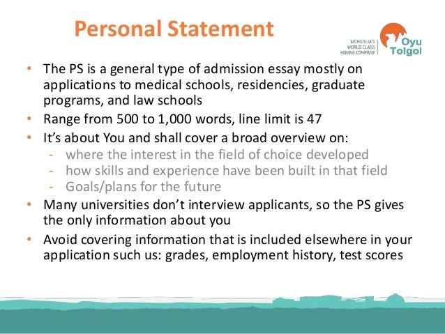 personal statement advice cv