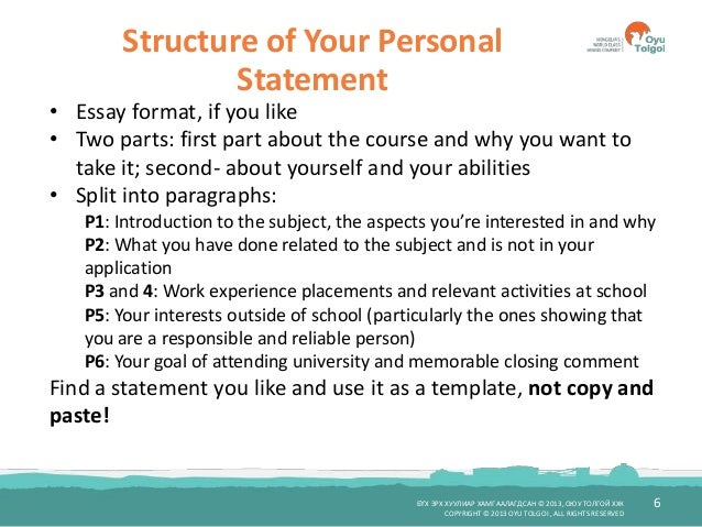 Image titled Write a Personal Statement for an Undergraduate Application Step