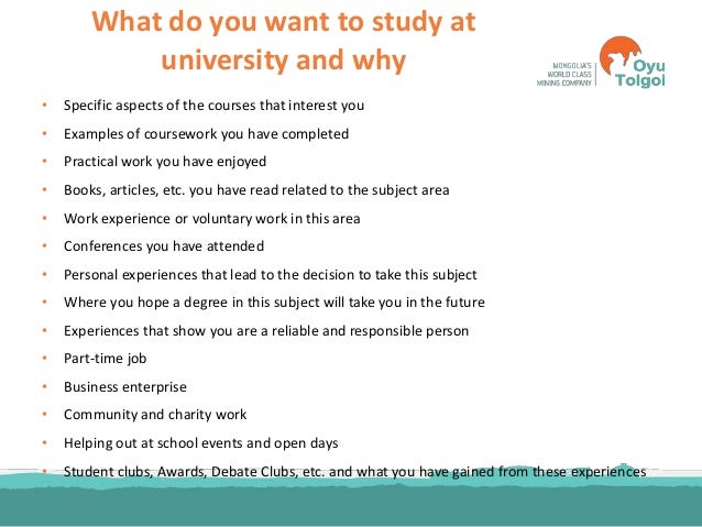 Neuroscience what college subjects did you like best why