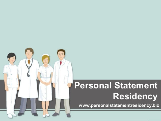 personal statement residency