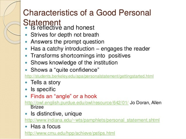 Introduction for personal statement