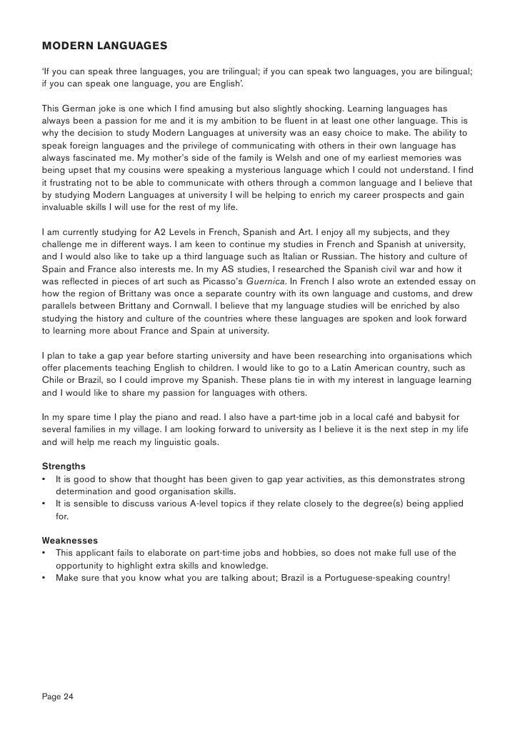 Ouverture dissertation français image 3