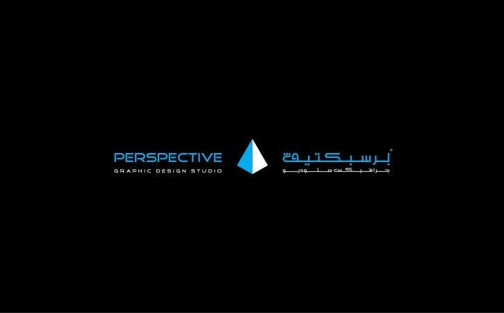 Perspective Graphics Studio Profile