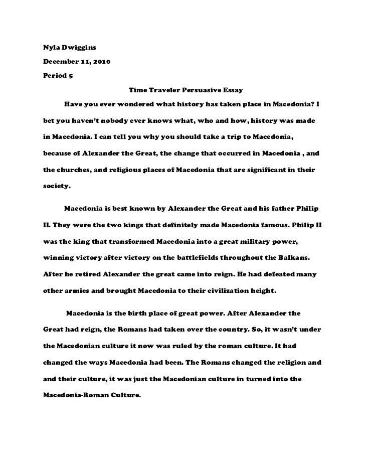 Interesting persuasive essay