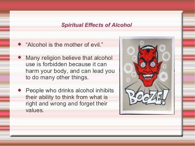 Alcohol Essay
