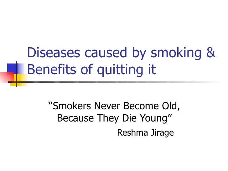 Persuasive speech about smoking