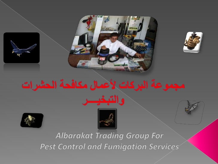 Pest Control Ppp