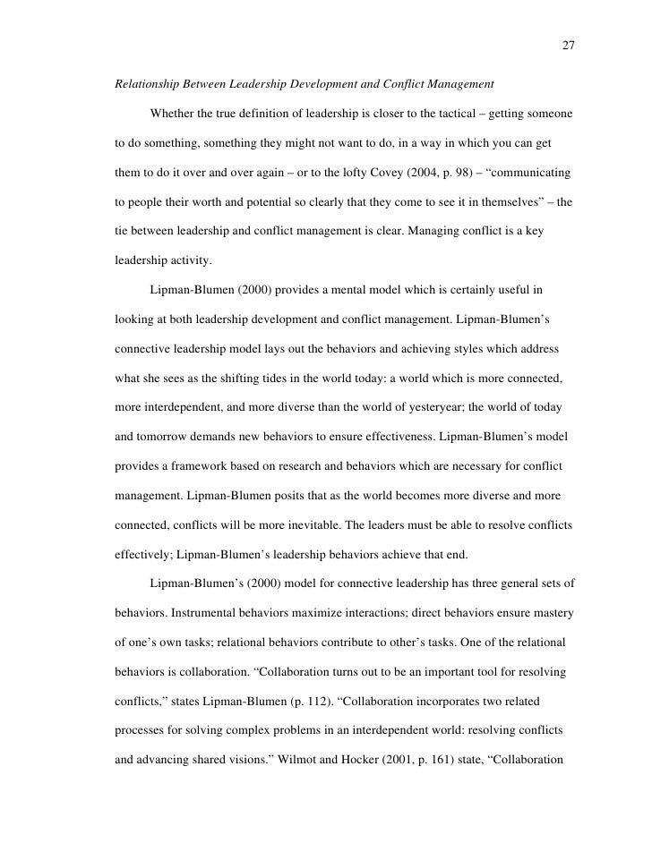 And science around us essay formal