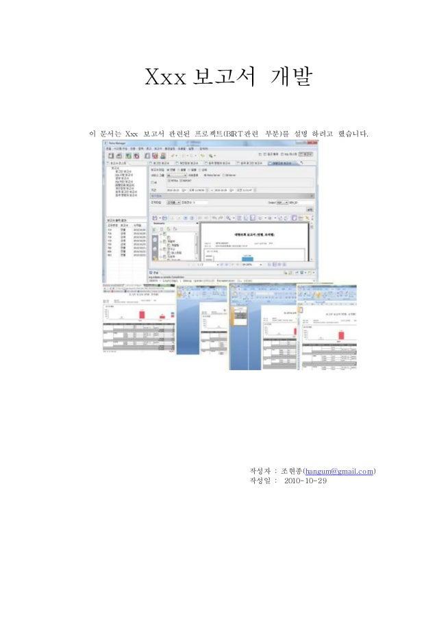 al ko dynamic h2200s manual
