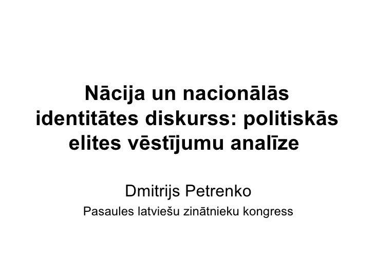 Nācija un nacionālās identitātes diskurss: politiskās elites vēstījumu analīze   Dmitrijs Petrenko Pasaules latviešu zināt...