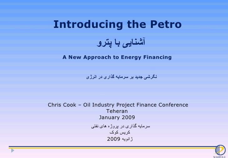 Petro Clearing January 2009 Farsi 4