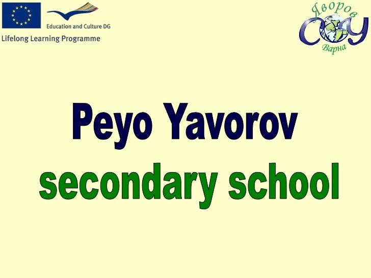 PeyoYavorov<br />secondary school<br />