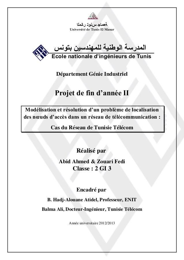 ﺭﺎﻧﻣﻟﺍ ﺲﻧﻭﺗ ﺔﻌﻣﺎﺠUniversité de Tunis El ManarDépartement Génie IndustrielProjet de fin d'année IIModélisation et rés...