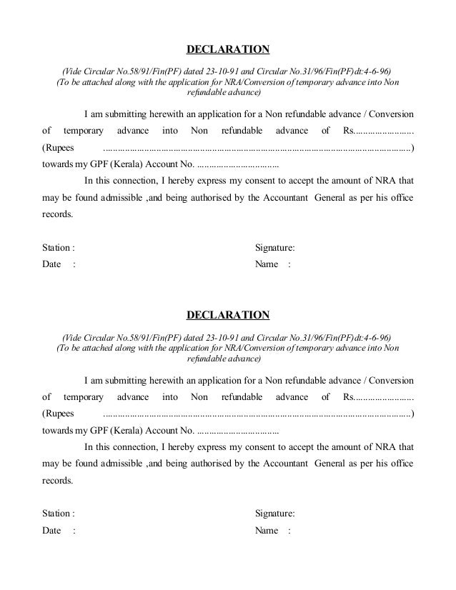 authorization letter template sle income best
