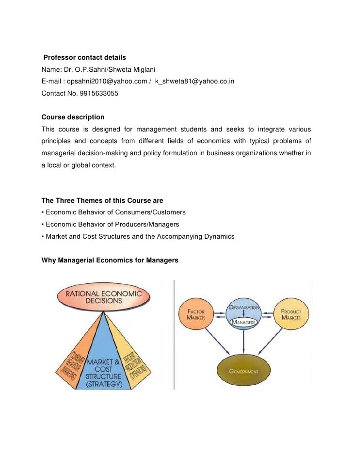 Pgdm managerial economics course module