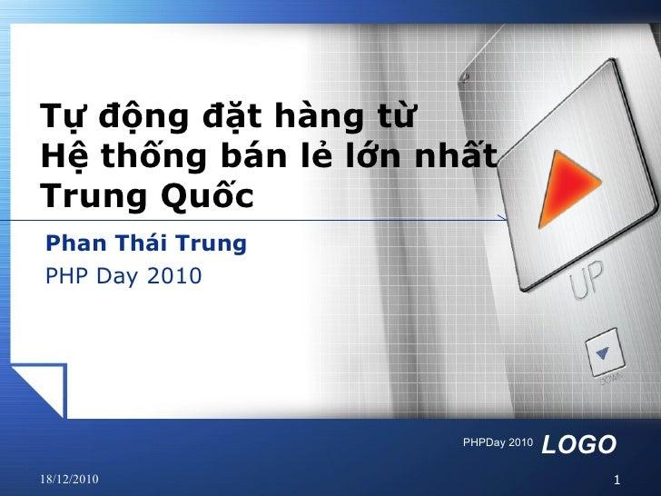 Phan Thái Trung PHP Day 2010 Tự động đặt hàng từ  Hệ thống bán lẻ lớn nhất Trung Quốc