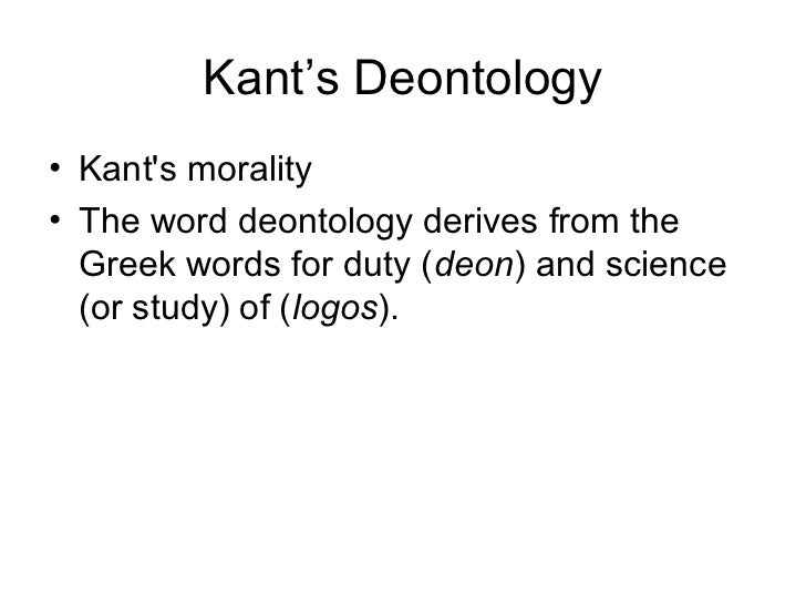 phil kant paper Phil wikina prof gunning kant according to immanuel kant, human beings singularly keep certain space in existence, and personal morality can be summed up in a single statement of reason.