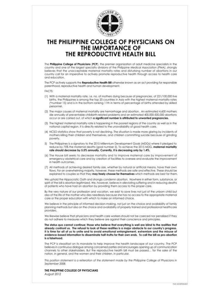 Philippine College of Physicians Support RH Bill