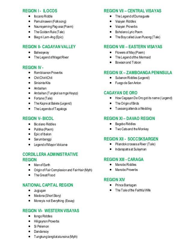 region 1 literature The ilocos region comprises 4 provinces, 1 independent component city, 8 component cities, 116 municipalities, and 3,265 barangays province capital population (2015.