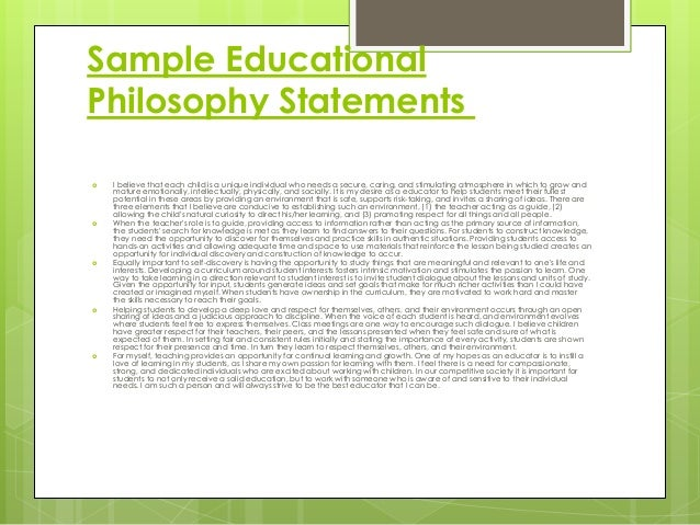 Educational philosophy essay examples