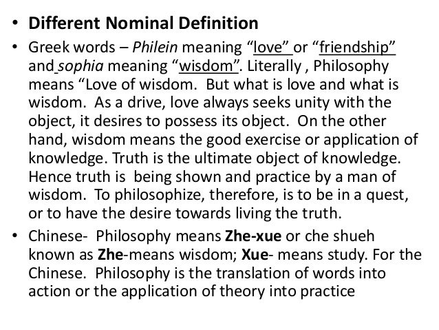 what does truth mean essay