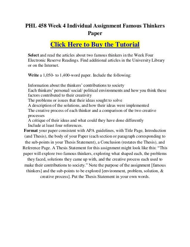prison term policy paper